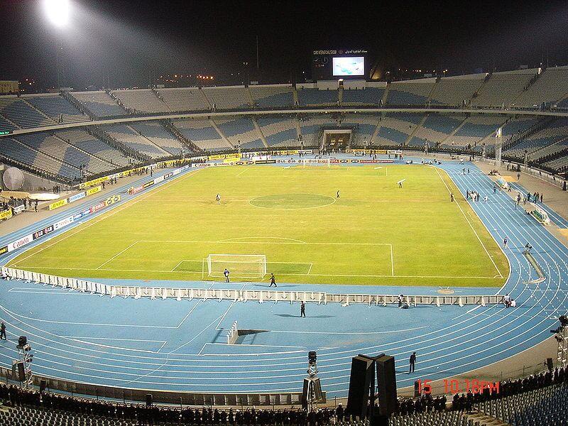 カイロ国際スタジアム