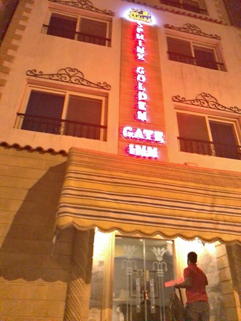 ギザのホテル