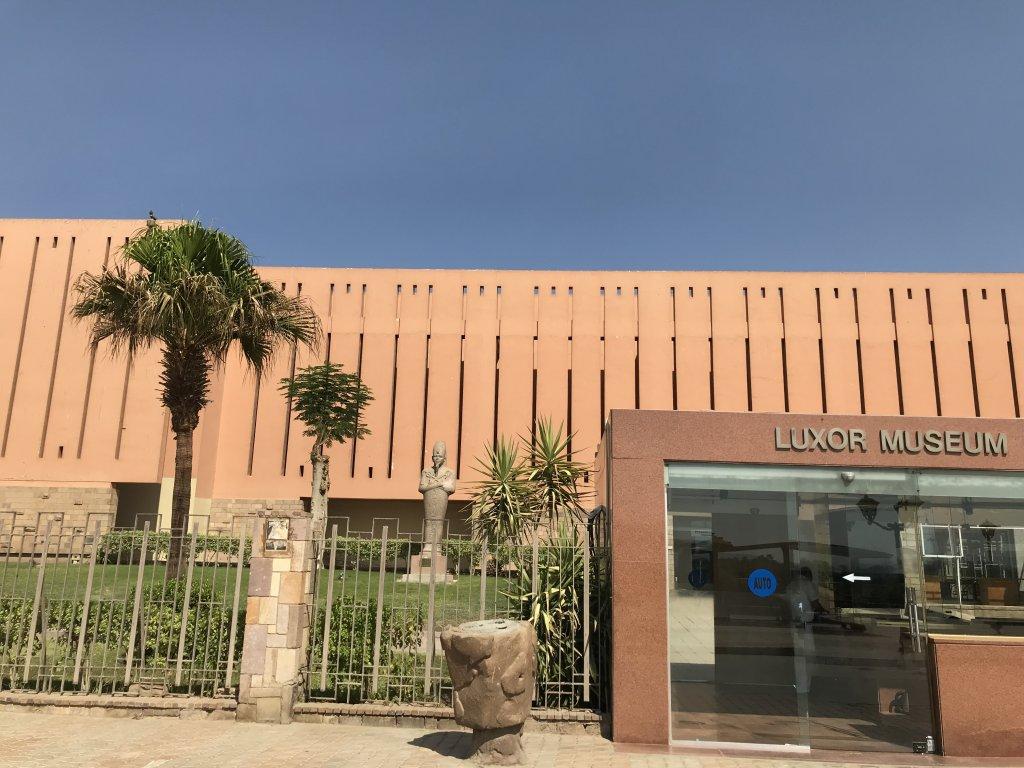 ルクソールミュージアム