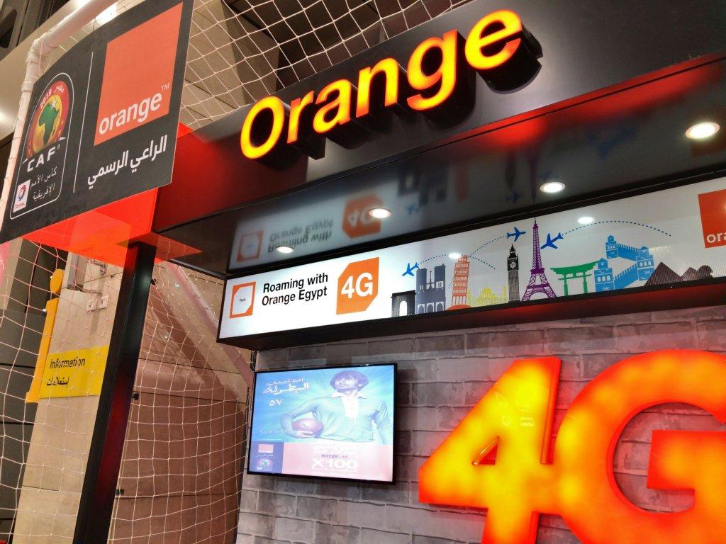 エジプトのオレンジ