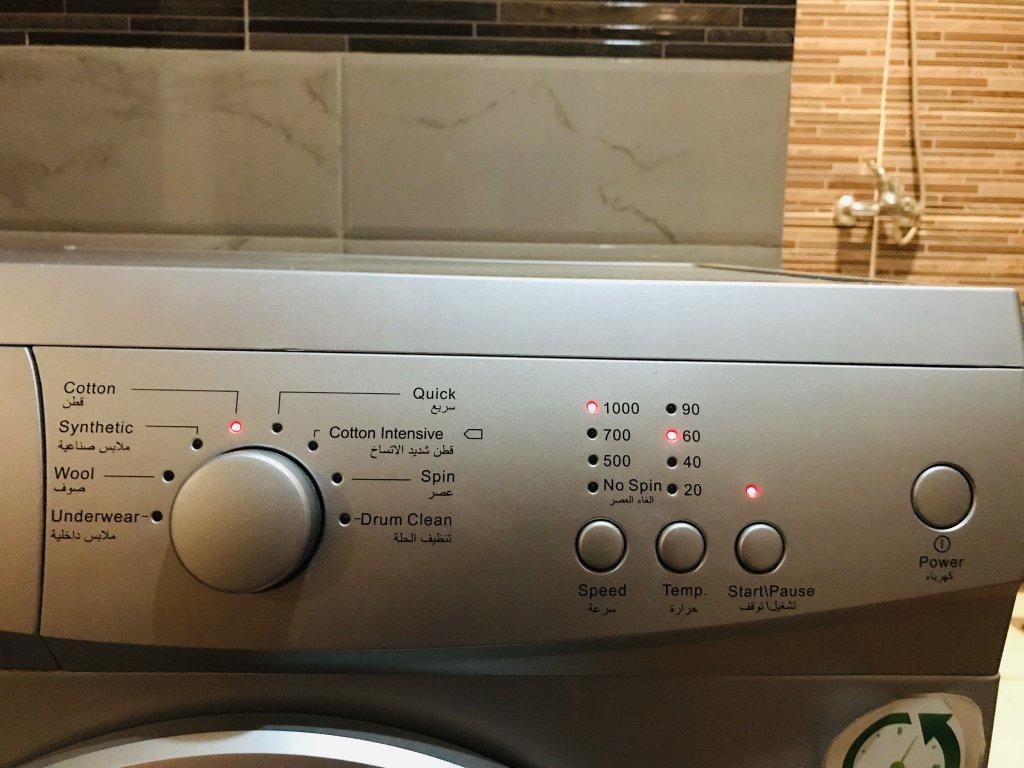 洗濯機のボタン配置