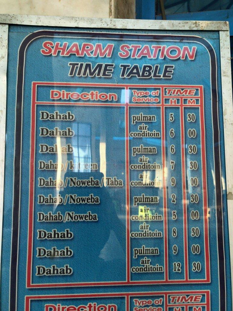 シャルム・エル・シェイクのバスターミナルの時刻表