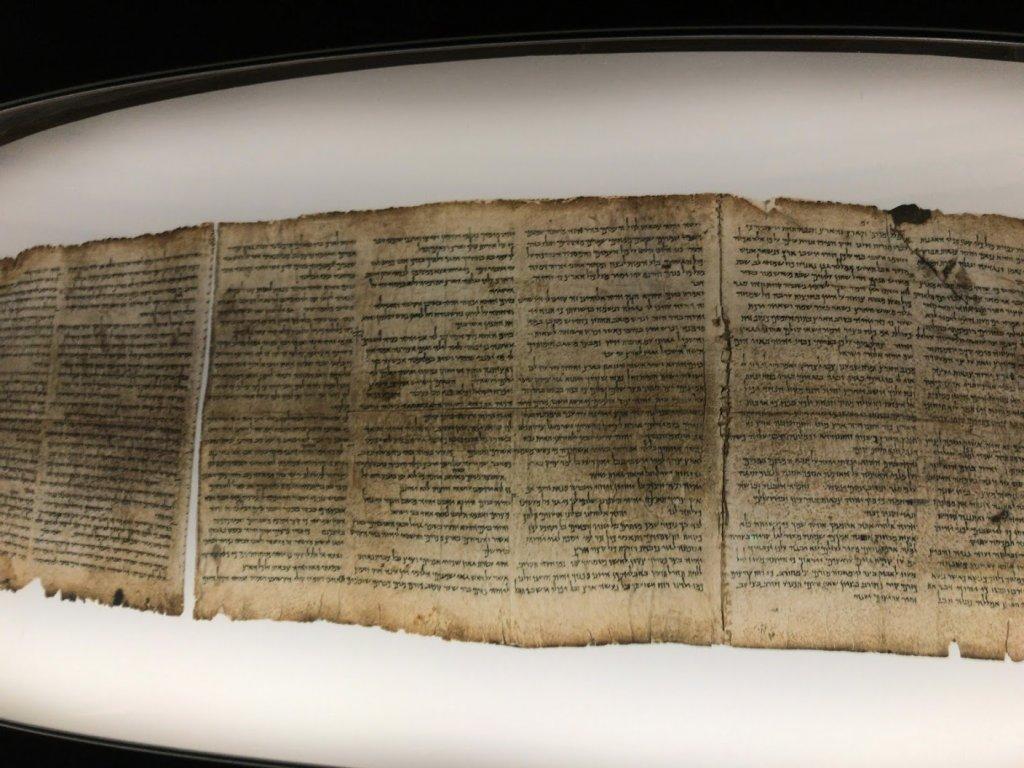 死海の文書