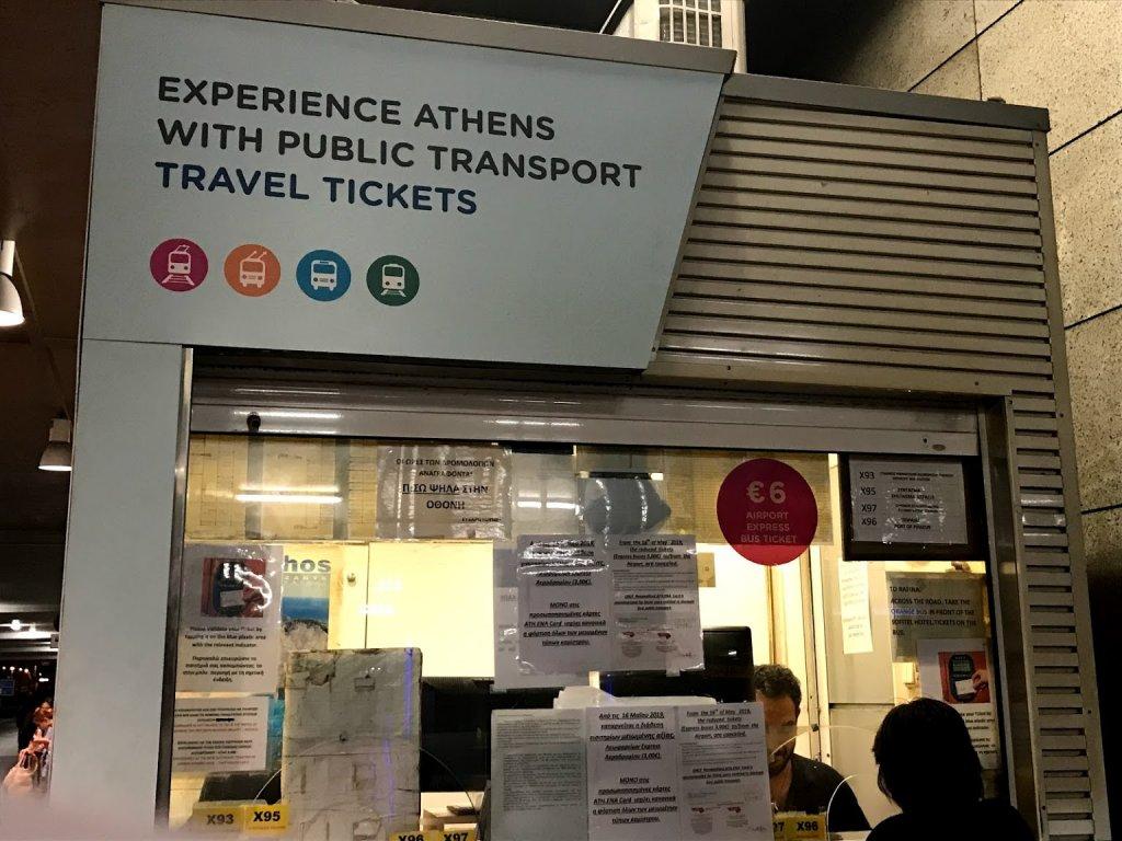バスのチケット売り場