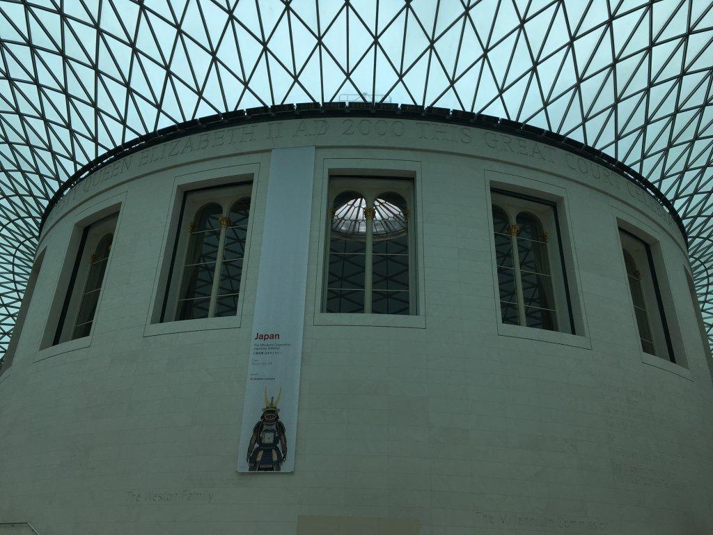 大英博物館の中