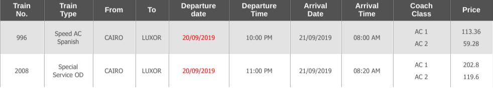 カイロからアスワンの電車時刻表3