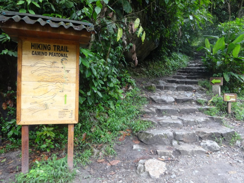 マチュピチュの山道
